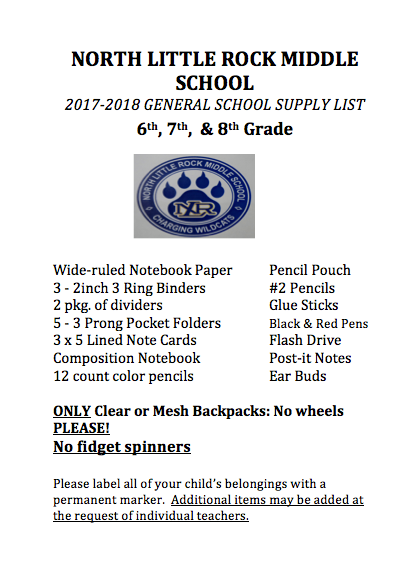middle_school_supply_list.png